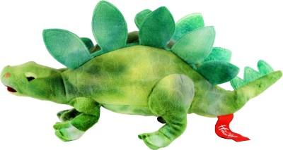 Hamleys Stegosaurus  - 5.31 inch