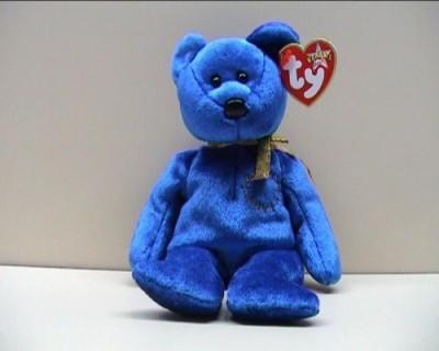 Ty Beanie Ba Uni The Bear (Europe Exclusive)