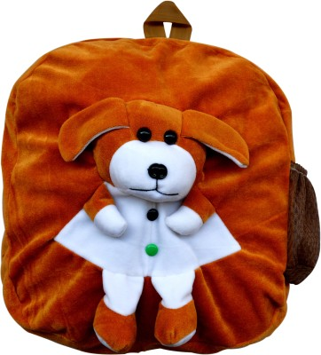 Funtastik Brown Dog Design Kids Bag  - 40 cm