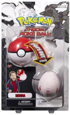 Pokemon Black White Plush Series 2 Throw Poke Ball Munna