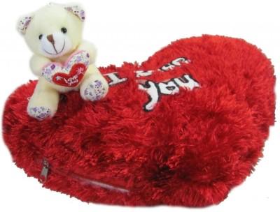 Tickles Teddy I Love You Cushion  - 14 inch