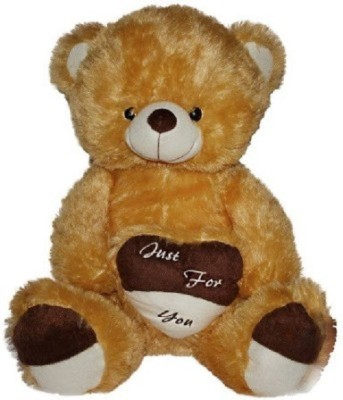 Cuddles Collections Just For you Brown 70  - 70 cm