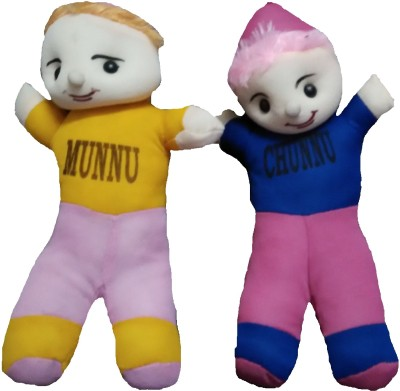 Ekku Chunnu Munnu Toy  - 10 inch