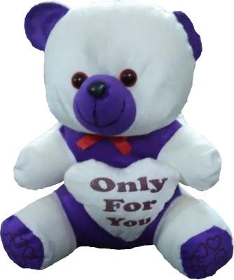 Ekku White and Purple Teddy  - 12 inch