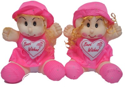 ARIP Baby Doll  - 12 inch