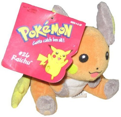 Hasbro Pokemon Bean Bag Plush Raichu 26
