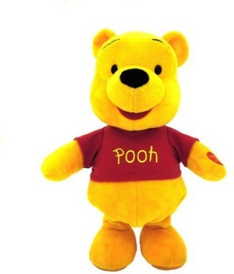 Funtastic Walking Plush Pooh With Sound  - 12 inch