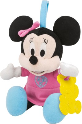 Disney Minnie Talking Plush with Rattle  - 5.9 inch