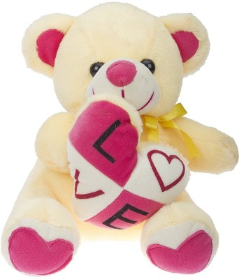 Vpra Mart Cute Love  - 26 cm