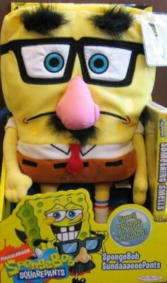 SpongeBob SquarePants Sundaaaeeepants Plush & Dvd Episode Something Smells (2009)