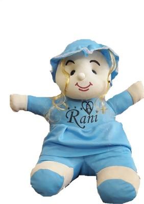 Ekku Cute Doll Rani  - 10 inch