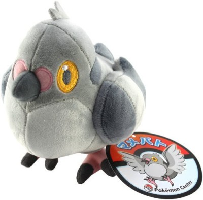 Pokemon Center Official Nintendo Black And White Plush