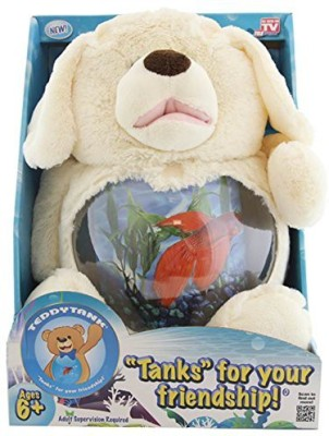 As Seen On TV Telebrands Teddy Tank (Puppy)