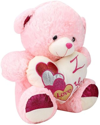 Tickles Cute Teddy with Heart  - 45 cm