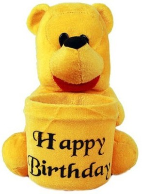 Bright deals bright deals- pooh bear  - 6 inch