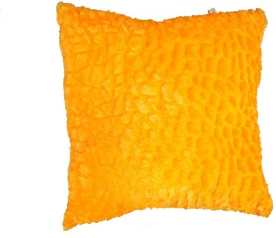 NRN TOYS Soft Cushion for Kids Room and Home Décor  - 35.56
