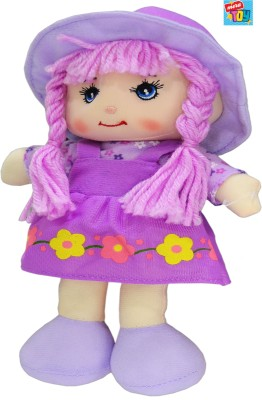 Mera Toy shop Candy Doll 10 inch  - 10 cm