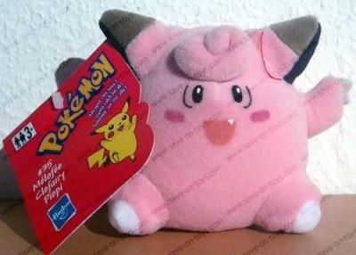 Hasbro Pokemon Bean Bag Plush Clefairy 35