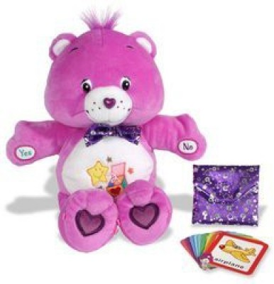 PA Distribution, Inc. Care Bears Magic Guessing Surprise Bear