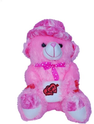 Real Deals Soft Pink Teddy Bear  - 48 cm