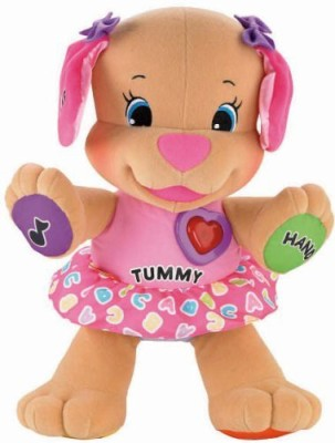 Fisher-Price Fisher-Price Laugh and Learn Love to Play Sis  - 3.5 inch