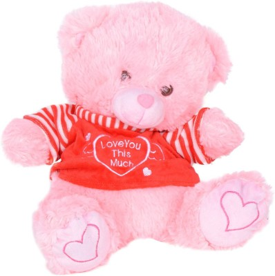 Atorakushon Cute Musical Lighting Soft Lovely Teddy Bear  - 32 cm