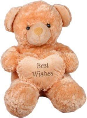 Cuddles Collections Heart teddy brown  - 55 cm