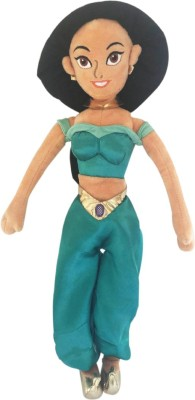 Disney Jasmine plush Doll  - 48 cm