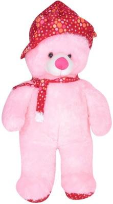 Atorakushon Cute Soft Standing Bow Cap Teddy Bear - 105 cm
