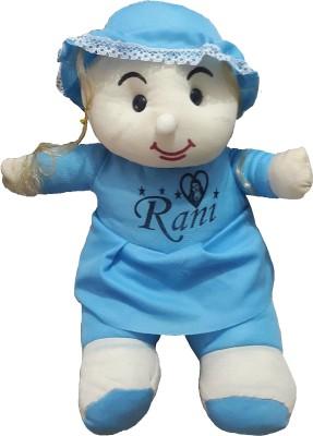 Ekku Cute doll Rani  - 8 inch
