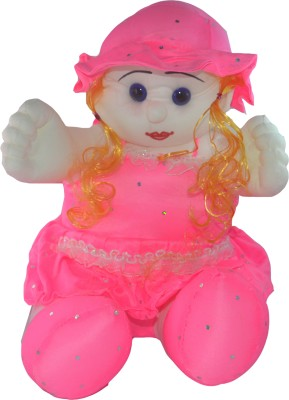 Shop4everything Baby Doll X5  - 22 cm