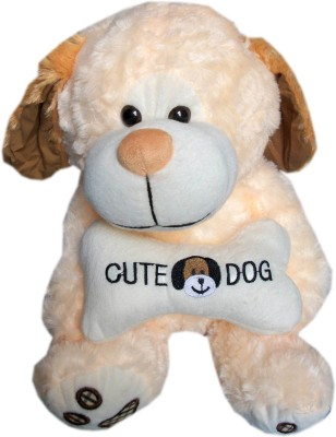 Vidya Ventures Cute Dog Teddy-35cm  - 35 cm
