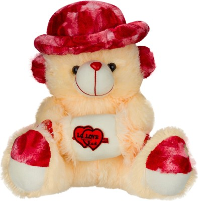 Fashion Knockout Fko Adorable Toffee Teddy  - 15 inch