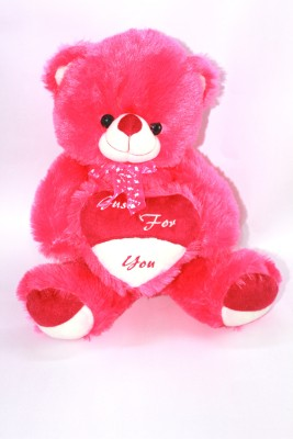 Cuddles Just For You Teddy  - 60 cm