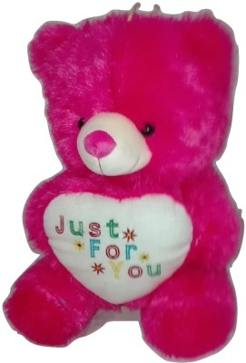 Cuddles Just For You Teddy  - 35 cm