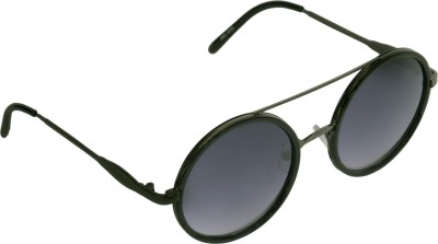 The Brandstand Round Sunglasses