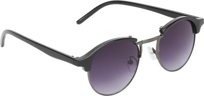 SHOPING RED Contemporary Round Sunglasses