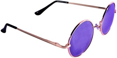 Simran Oval Sunglasses