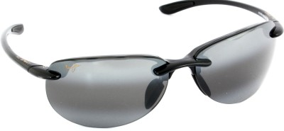 Maui Jim Hapuna Rectangular Sunglasses