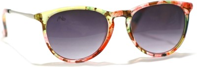 Matchbokx Oval Sunglasses