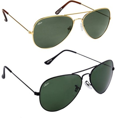 Abster Small Size Glass Lens Combo Aviator Sunglasses