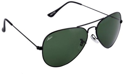 Abster Glass Lens Small Size Classic Aviator Sunglasses