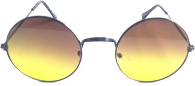 Addme Over-sized Sunglasses