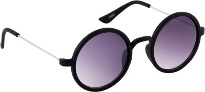 Nectar Round Sunglasses