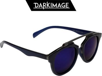 Dark Image Rectangular Sunglasses