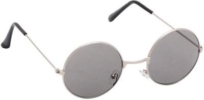 Brandvilla Round Sunglasses