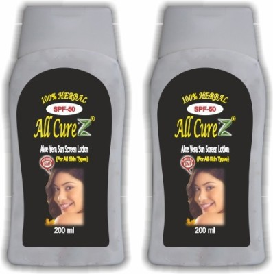 All Curez Aloe Vera Sun Screen Lotion (Set of 2) - SPF 50 PA++