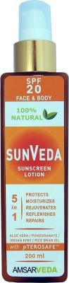 Amsarveda Sunveda - SPF 20 PA+(200 ml)