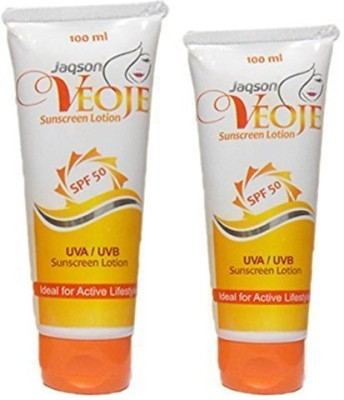 VEOJE Ultra Protection Sunscreen - SPF 50 PA+