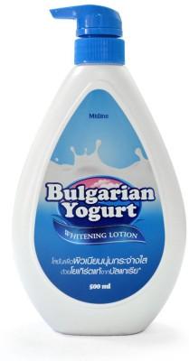 Gluta Bulgarian Yogurt Lotion - SPF 50 PA+